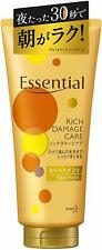 Kao Essential Rich Damage Care Treatment Hair Treatment Haircare 180g From Japan