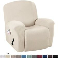 HIGH STRETCH ARMCHAIR SOFA COVER RECLINER COVER SLIPCOVER ELASTIC NON-SLIP COVER