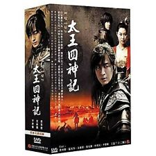 The Legend (太王四神記 / Korea 2007) TV DRAMA 8-DVD KOREAN/MANDARIN