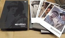 Tae Guk Gi Limited Edition Iron Box DVD Set [KOREAN, 3-DISC DVD, 2004]