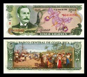 COSTA RICA 5 COLONES 1992 YEAR P 36e (15.01.1992) UNC