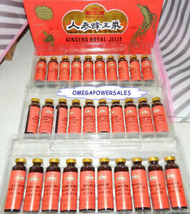 GINSENG ROYAL JELLY EXTRACT EXTRA STRENGTH ENERGY ENDURANCE 2 BOXES  2000MG