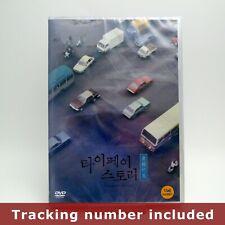 Taipei Story .DVD