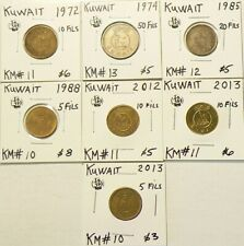 1972 to 2013 Kuwait Fils Lot of 7 #4789