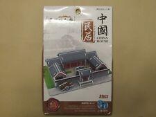 3D Puzzle traditionelles chinesisches Haus 1 - China Souvenir Modell Bausatz