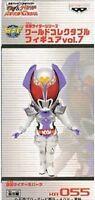 Masked Rider Series World Collectible figures vol.7 KR055  Kibara single F/S