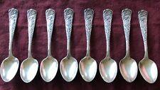 1847 Rogers Bros Siren Silver Demitasse Spoons (8)