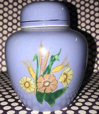 Vintage Lavender Vase With Lid