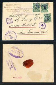 EL SALVADOR Postal History: Lot #11 1900 REG AR 27c to SAN FRANCISCO CA $$$$