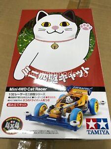 Tamiya 18090 1/32 Mini 4WD CAT racer
