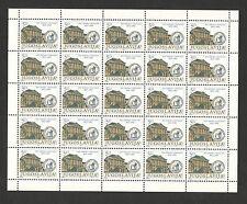 YUGOSLAVIA-MNH** SHEET OF 25-GYMNASIUM IN KRAGUJEVAC, SERBIA-1983.