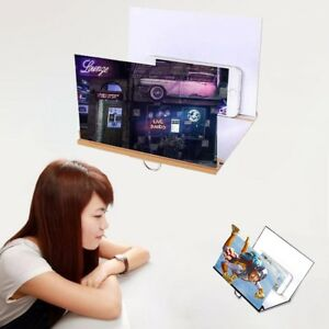 Wood Grain HD Mobile Phone Screen Magnifier Video Amplifier Folding Stand Holder
