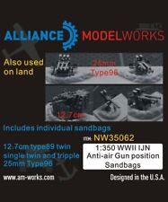 Alliance Model Works 1:350  WWII IJN Anti-Air Gun Position Sandbags #NW35062