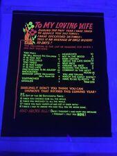 Vintage To My Loving Wife Blacklight Poster 1970's Original Sex Humor 22x29