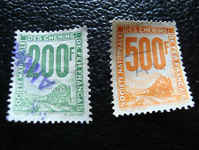 FRANCE - timbre yvert et tellier colis postaux n° 24 25 obl (A14)stamp french