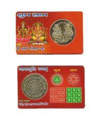 Laxmi Ganesh Ganesha Dhan Lakshmi Pocket Yantra In Card - For Temple Home Purse