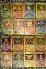 Nintendo Japanese Pokemon Original Base Holo Holographic Trading Card Game TCG