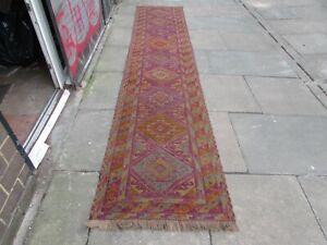 Vintage Hand Made Afghan Oriental Purple Green Wool Long Narrow Runner 360x76cm