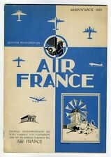 Sales BROCHURE AIR FRANCE 1953 Greek Language Greece Travel Information