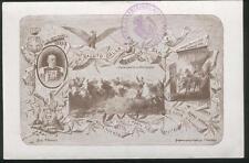 1905 - Legione Carabinieri Reali - Bari.