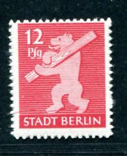 SBZ 5B ** POSTFRISCH SELTENER PLATTENFEHLER (A9893