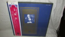 SIR THOMAS BEECHAM EMI ANGEL JAPAN PRESSING LP GR-2115-C MONO MOZART ZAUBERFLOTE