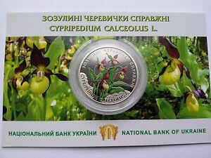 Ukraine 2 griven CYPRIPEDIUM CALCEOLUS in Buklet Nickel 2016