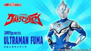 S.H.Figuarts Ultraman Fuma Figure