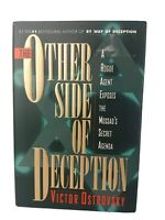 THE OTHER SIDE OF DECEPTION by Victor Ostrovsky 1994 HCDJ 1st Edition Vintage