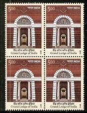 INDIA 2011 Grand Lodge of India Freemasonry Masonic Lodge Architecture block MNH