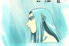 Anime Cel Vampire Hunter (Darkstalkers) #7