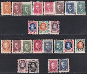 Albania Stamp 1925 President part set of 11, and Opted part set of 12, MH with O