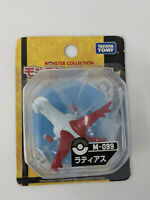 Pokemon Moncolle Monster Collection Latias Figure Takara Tomy Latios M-099 Japan