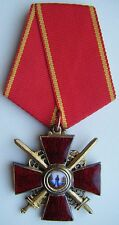 """IMPERIAL RUSSIAN AWARD """"ORDER OF ST. ANNA"""". 3 DEGREES. COPY"""