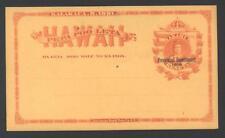HAWAII #UX5  ---- POSTAL CARD - 1893 -  MINT