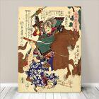 "Vintage Japanese SAMURAI Warrior Art CANVAS PRINT 24x18"" Kuniyoshi Horse #092"