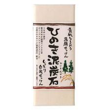 PELICAN JAPAN Hinoki Deitanseki Charcoal and Clay Facial Wash Soap 150g Bar JP