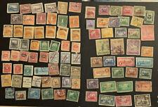 G4/58 Nicaragua Stamp 95+ M/U/NH/H A Great Coll