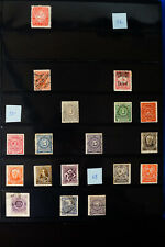 Latin America 1800s to 1970s Popular Stamp Collection