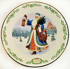 1994 Lenox Collections Annual Victorian Santa Plate Collection Grandfather Frost