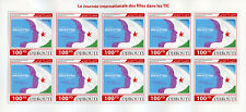 Djibouti 2017 MNH International Girls in ICT Day 10v M/S Education Stamps
