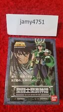 Myth Cloth bandai Shiryu du Dragon v2 Neuve Scellée