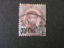 THAILAND, SCOTT # 33, 4a. ON 24a  VALUE KING CHULALONGKON 1883 ISSUE USED