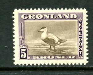 GREENLAND 18, 1945 EIDER DUCK, MINT, LH   (GRL016)