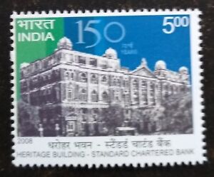 INDIA 2008 Standard Chartered Bank Finance Architecture  stamp 1v