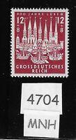 MNH WWII Germany postage stamp / 1944 / WWII Third Reich / Lubeck Germany