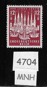 MNH stamp / 1944 / WWII Third Reich era / Lubeck Germany From a mint sheet