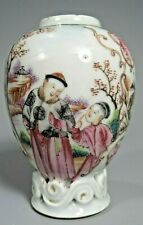 CHOICE China Chinese Canton Porcelain Famille Rose Mandarin Vase Qianlong 18th c