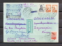 JJFD 125 RUSSIA USSR 1956 COVER REAL USED TO SWEDEN REGISTERED DEFINITIVE AIR