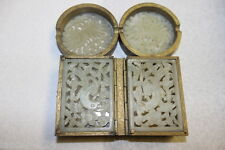 VINTAGE CHINESE EXPORT CARVED NEPHRITE JADE ETCHED BRASS THREE PIECE SMOKE SET